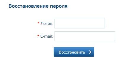 Омскводоканал пароль