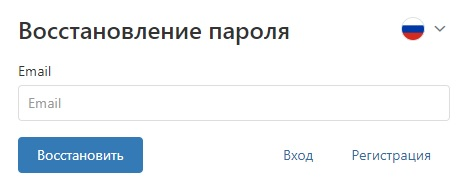 Абитуриент СмолГУ пароль