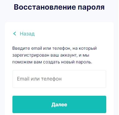 ОКБ пароль