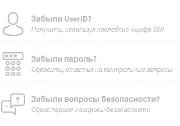 КФС «Ленинг зон» пароль