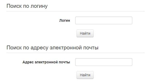 ОГИК пароль