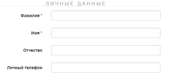 БРИОП регистрация