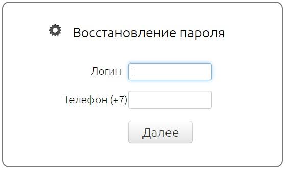Евтелсат Нетворкс пароль