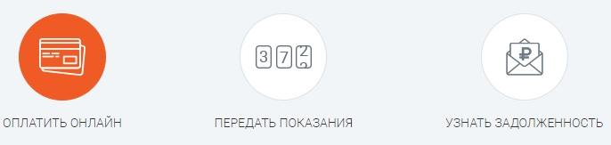 udm.esplus.ru услуги