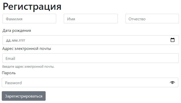 ЕДУКА ИГУ регистрация