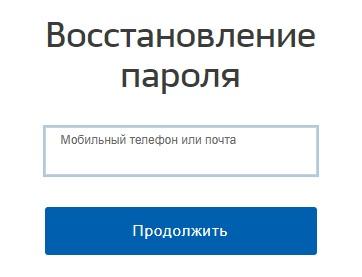 Здрав29 пароль