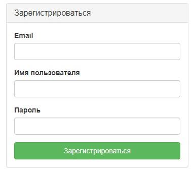 Нефтика Кард регистрация