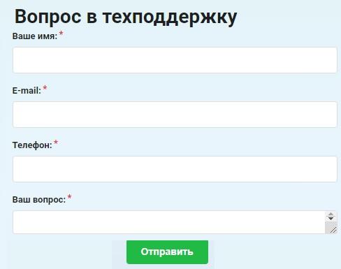 Ника Телеком в Татариново обращение