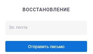 Онлайн ПБХ пароль