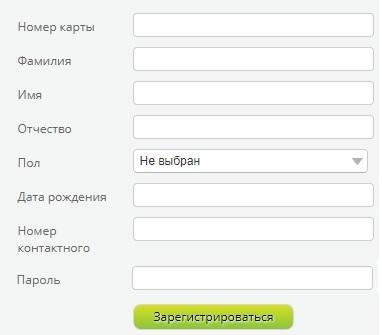 ННК Хабаровскнефтепродукт регистрация