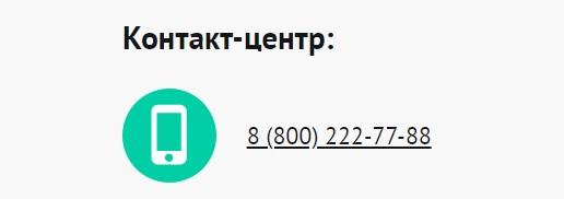 PIN-UP контакты