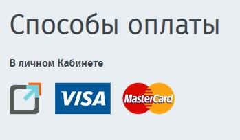 НВ Телеком оплата