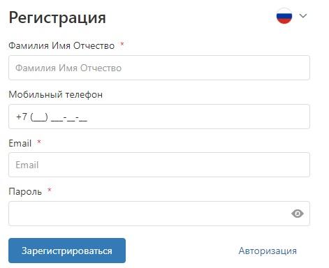 Абитуриент СмолГУ регистрация