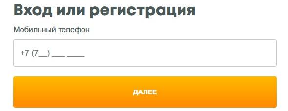 Z-Finance регистрация