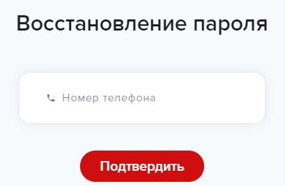 Деньга пароль