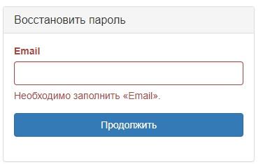Нефтика Кард пароль