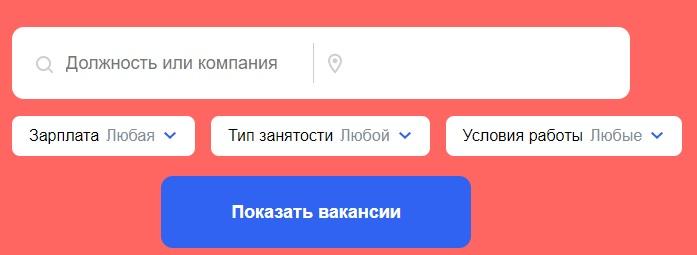 Worki.ru поиск