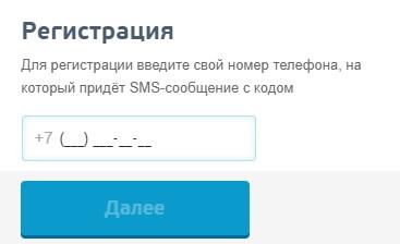 ВсеПлатежи регистрация