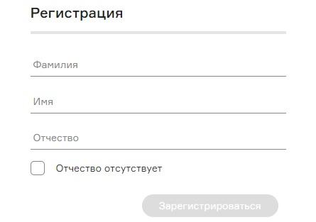 ГазЭнергоБанк регистрация