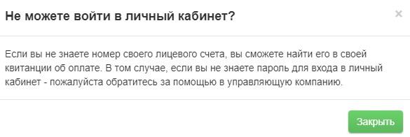 МУК Краноярская пароль