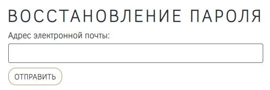 Дело Жизни пароль