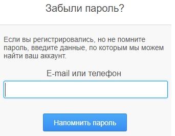 Фарпост пароль