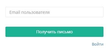 ФКЦ ОПК пароль