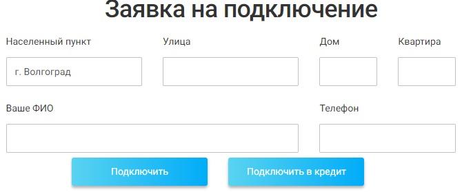 Вист онлайн заявка