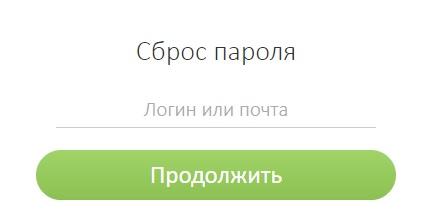 СкайЭнг пароль