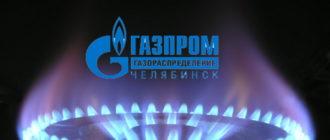 Газком74.ру