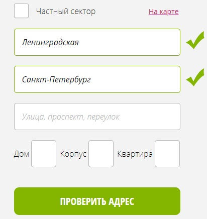 Лентел регистрация