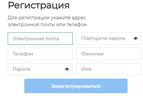 МРСК Урала регистрация
