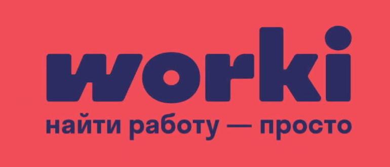 Worki.ru