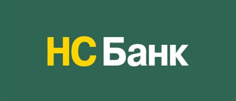 НС банка