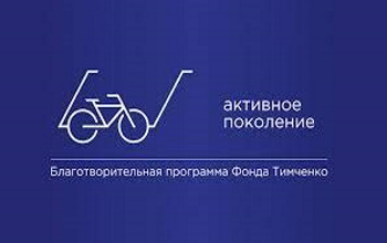 Фонд Тимченко функции
