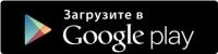 Территория Комфорта гугл