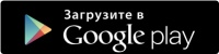 Улыбка радуги гугл