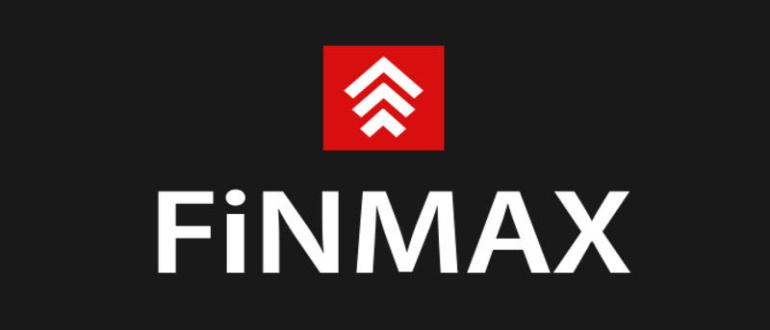 Финмакс