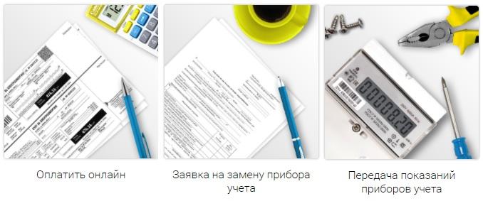 Ивантеевские функции