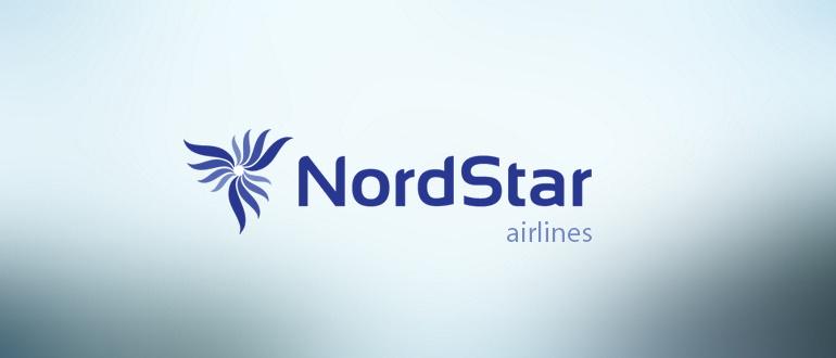 НордСтар