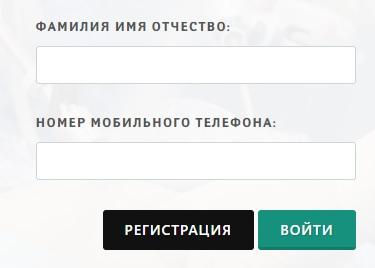 Личный кабинет на сайте МКНЦ имени А.С. Логинова: вход в профиль, преимущества аккаунта