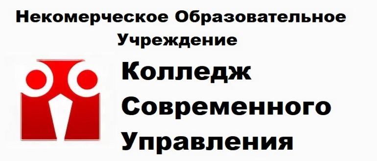 НОУ КСУ