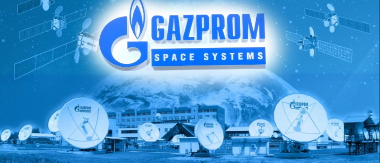 Газпром космические системы