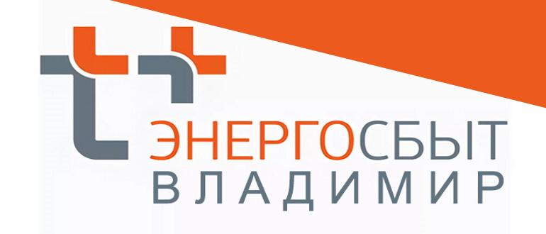 vladimir.esplus.ru