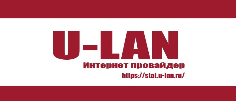 U-Lan