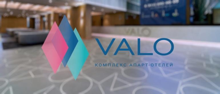 VALO Service