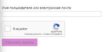 Джобкарт пароль