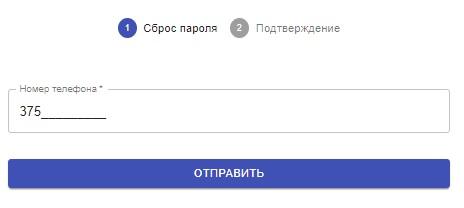 ГрГУ пароль