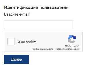 Газфонд пароль