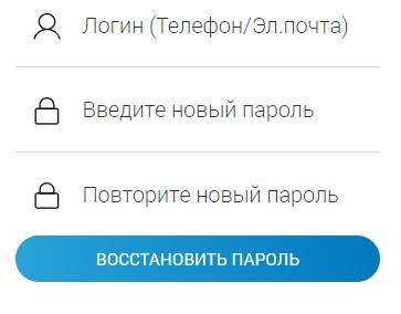 Владимиррегионгаз пароль